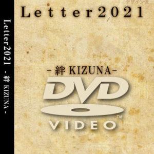 舞台Letter2021[DVD]